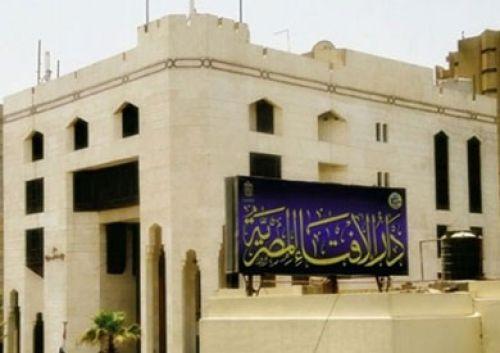 الإفتاء عن منع دفن طبيبة بالدقهلية: هذه جريمة عجيبة على الإنسانية