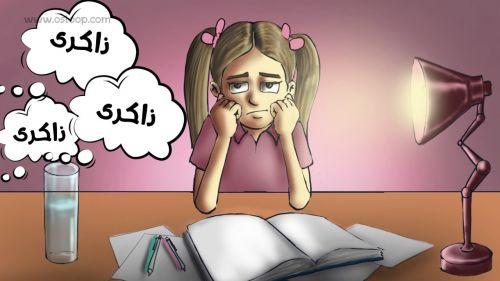 رانيا فتحى تكتب .. من واقع تعليم كأنه فى مصر !!