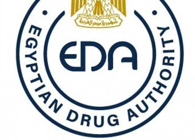 هيئة الدواء المصرية تقرر وقف إنشاء مصانع المستحضرات الطبية والدوائية