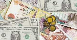 أسعار العملات اليوم الجمعة 5-3-2021 بالبنوك المصرية