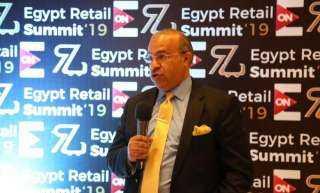 انطلاق قمة مصر للتجارة والاستثمار الثلاثاء
