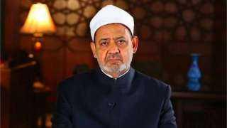 رسائل شيخ الأزهر للمجتمع الدولى لدعم موقف مصر والسودان في ملف سد النهضة